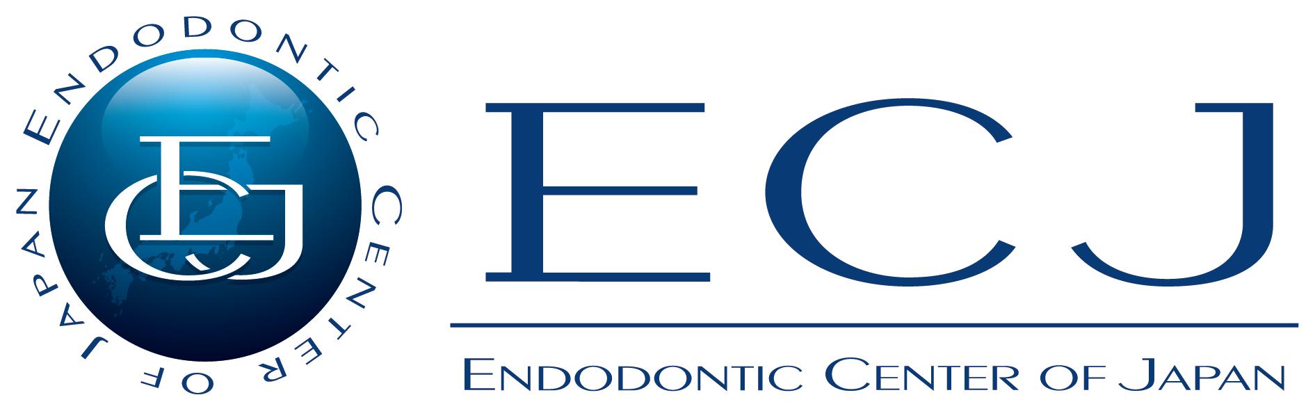 根管治療|ECJ